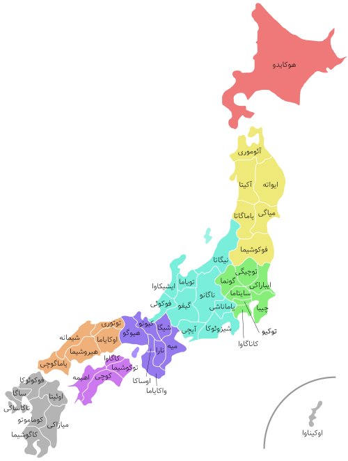 عکس کشور چین روی نقشه
